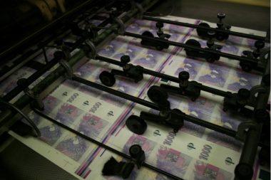 Tschechische Nationalbank wird den Währungskurs der Krone nach wie vor niedrig halten